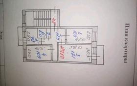 3-комнатная квартира, 63 м², 5/5 этаж, 6 мкр 66 за 9 млн 〒 в Экибастузе