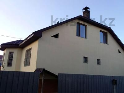 5-комнатный дом, 357 м², 10 сот., Болашак 6 за 42 млн 〒 в Талдыкоргане — фото 3