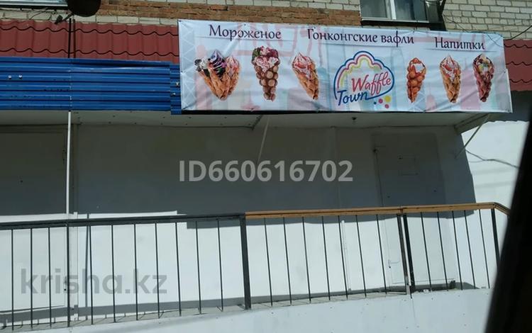 Магазин площадью 48 м², Никиты Савичева 43 за 12 млн 〒 в Уральске