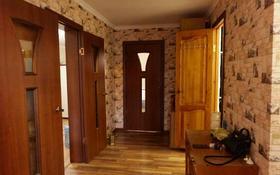 3-комнатный дом, 74.8 м², 4 сот., Железнодорожный переулок — Ломоносова за 9.8 млн 〒 в Экибастузе