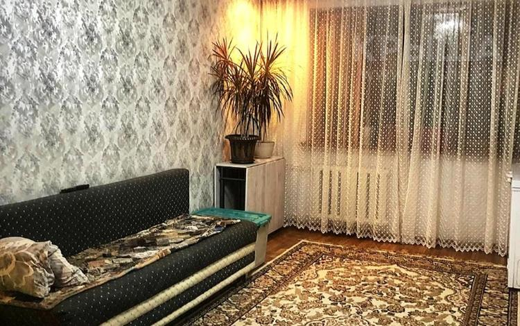 3-комнатная квартира, 75 м², 3/4 этаж, мкр №5, Куанышбаева за 24.5 млн 〒 в Алматы, Ауэзовский р-н