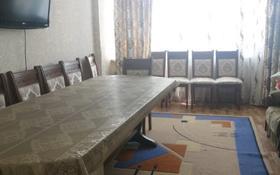 2-комнатная квартира, 65 м², 5/5 этаж помесячно, Мкр. 12 15 за 70 000 〒 в Таразе