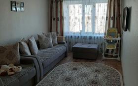 2-комнатная квартира, 46.6 м², 5/5 этаж, Ауельбекова 166 за 13.1 млн 〒 в Кокшетау