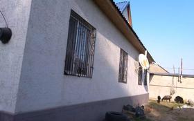 4-комнатный дом, 120 м², 6 сот., Банникова 13 — Песчанная за 18 млн 〒 в Таразе