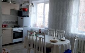 2-комнатная квартира, 47 м², 1/4 этаж, Ленина 30 — Ленина-Байсейтова за 9.5 млн 〒 в Балхаше