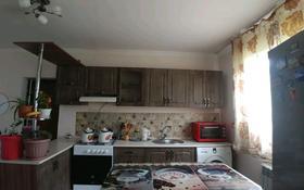 3-комнатный дом, 105 м², 8 сот., Ашимбаева 11 за 21.5 млн 〒 в Жанатурмысе