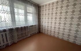 2-комнатная квартира, 52 м², 5/5 этаж, Телецентр мкр 7 за 11 млн 〒 в Таразе