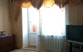 4-комнатная квартира, 78 м², 4/6 этаж, Курганская 4 — Курганская за 17.5 млн 〒 в Костанае