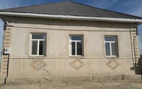 5-комнатный дом, 150 м², 6 сот., Курмангазы 22 — Б. Момышулы за 13 млн 〒 в