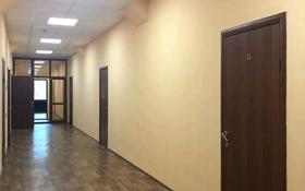 Офис площадью 21 м², Жибек жолы 50 — Зенкова за 3 500 〒 в Алматы, Медеуский р-н