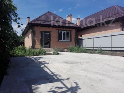 3-комнатный дом, 70 м², 3 сот., Мичурина — Ростовское шоссе за 11 млн 〒 в Краснодаре