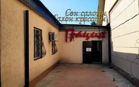 Помещение площадью 30 м², Кичикова 84 а за 150 000 〒 в Талгаре