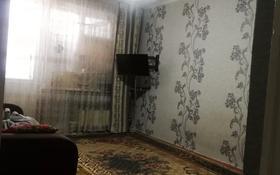 1-комнатная квартира, 30 м², 2/5 этаж, 9 микрорайон 53/а за 7.2 млн 〒 в Таразе