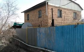 10-комнатный дом, 251 м², 0.0727 сот., Баглановой 134А за 45 млн 〒 в Алматы, Медеуский р-н