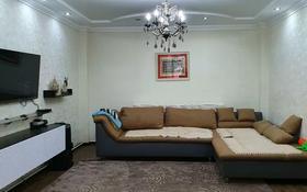 5-комнатный дом, 220 м², 8 сот., улица Воронина за 45 млн 〒 в Усть-Каменогорске