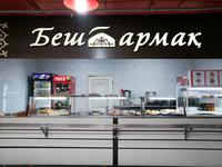 кафе с линией раздачи за 205 000 〒 в Алматы, Жетысуский р-н