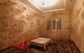2-комнатная квартира, 56 м², 5/5 этаж, Север за 14.7 млн 〒 в Шымкенте
