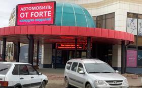 Бутик площадью 36 м², Елемисова 61 — Коммунистическая за 75 000 〒 в Щучинске