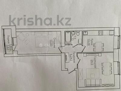 2-комнатная квартира, 67.3 м², 7/9 этаж, 22-4-ая за 23 млн 〒 в Нур-Султане (Астана), Есиль р-н — фото 5