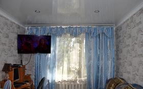2-комнатная квартира, 41 м², 4/5 этаж, Мкр Северо-Восток-2 за 7.3 млн 〒 в Уральске