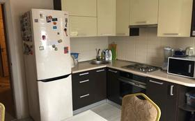 2-комнатная квартира, 54 м², 10/12 этаж, Сатпаева за 33.7 млн 〒 в Алматы, Бостандыкский р-н