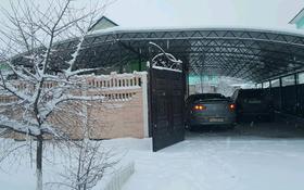 4-комнатный дом помесячно, 100 м², 10 сот., мкр Асар 4 участок 216 за 300 000 〒 в Шымкенте, Каратауский р-н