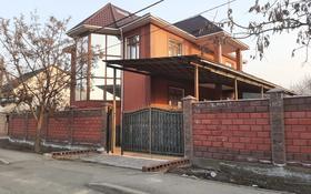 14-комнатный дом помесячно, 505 м², 7.3 сот., мкр Дархан, Мкр Дархан за 600 000 〒 в Алматы, Алатауский р-н