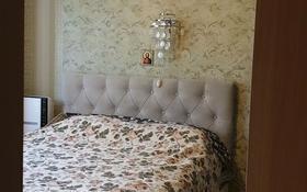2-комнатная квартира, 50 м², 4/4 этаж, Мкр 3-й 13 — Тамерлановское шоссе за 19.5 млн 〒 в Шымкенте, Аль-Фарабийский р-н