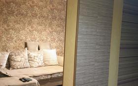 2-комнатная квартира, 50 м², 4/4 этаж, Мкр 3-й 13 — Тамерлановское шоссе за 20.5 млн 〒 в Шымкенте, Аль-Фарабийский р-н