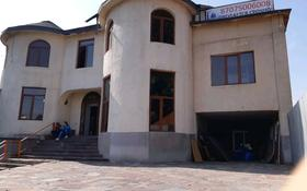 Офис площадью 850 м², Жамакаева за 700 000 〒 в Алматы, Медеуский р-н