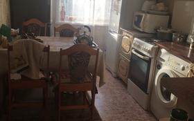 3-комнатная квартира, 84 м², 8/8 этаж, Дулатова 143 — Шакарима 20 за 18 млн 〒 в Семее