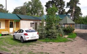 1-комнатный дом посуточно, 23 м², Советская 20 за 15 000 〒 в Бурабае