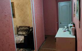 3-комнатная квартира, 65.3 м², 2/5 этаж, Качарская 5 за 16.5 млн 〒 в Рудном
