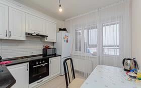 2-комнатная квартира, 60 м², 6/9 этаж, Туран за 22.3 млн 〒 в Нур-Султане (Астана)