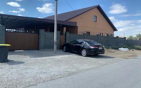 5-комнатный дом, 160 м², 10 сот., Геолог2 20 за 46 млн 〒 в Атырау