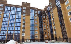 4-комнатная квартира, 125 м², 3/9 этаж, Акана Серы 39 за 34.9 млн 〒 в Кокшетау