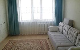 2-комнатная квартира, 53 м², 3/9 этаж, проспект Нурсултана Назарбаева 15а за 15.5 млн 〒 в Кокшетау