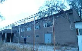 Завод 14 соток, Наурызбай за 60.8 млн 〒 в Коксай (пути Ильича)