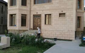 7-комнатный дом, 300 м², 8 сот., Самал-2 за 85 млн 〒 в Шымкенте