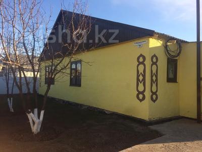 5-комнатный дом, 120 м², 10 сот., Ул.Мусагалиева 94 за 15 млн 〒 в Уральске — фото 2