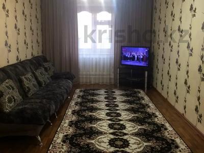 5-комнатный дом, 120 м², 10 сот., Ул.Мусагалиева 94 за 15 млн 〒 в Уральске — фото 6