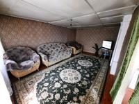 3-комнатный дом, 48.2 м², 3 сот., 2 лодочная 11-В — Подгорная за 4 млн 〒 в Семее