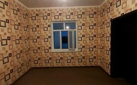 6-комнатный дом, 150 м², 10 сот., Асар 26 за 20 млн 〒 в Туркестане
