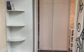 2-комнатная квартира, 80 м², 15/16 этаж, мкр Юго-Восток, Степной 2 40 за 36 млн 〒 в Караганде, Казыбек би р-н