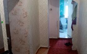 2-комнатная квартира, 45 м², 1/2 этаж, Топопкова 22 за 3.5 млн 〒 в Рудном