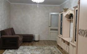4-комнатная квартира, 115 м², 1/5 этаж, Байтурсынова — Рыскулова за 40 млн 〒 в Шымкенте