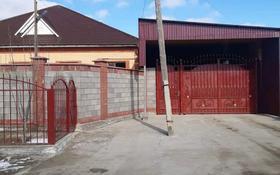 7-комнатный дом, 270 м², 13 сот., Акжарма 44 за 40 млн 〒 в