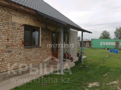 4-комнатный дом, 120 м², 15 сот., Иманова 20 за 12.5 млн 〒 в Нургиса Тлендиеве — фото 2