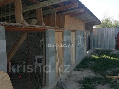 4-комнатный дом, 120 м², 15 сот., Иманова 20 за 12.5 млн 〒 в Нургиса Тлендиеве — фото 8