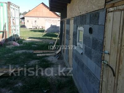 4-комнатный дом, 120 м², 15 сот., Иманова 20 за 12.5 млн 〒 в Нургиса Тлендиеве — фото 10